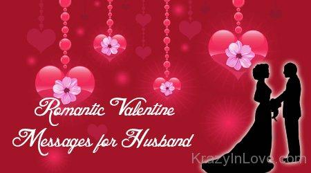Romantic Message To My Hubby Happy Valentines Day تهنئة زوجي بعيد الحب  بطاقات عيد الحب للزوج 2017