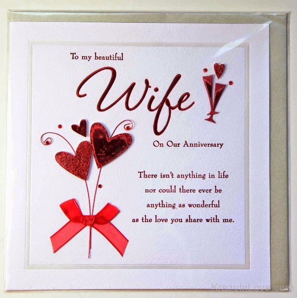 Beautiful Quotes For Wife On Wedding Anniversary: To My Beautiful Wife On Our Anniversary
